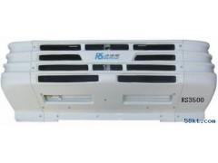 RS-3500冷藏车机组