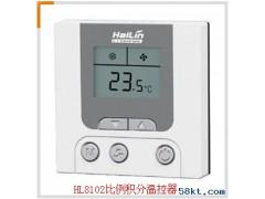 比例积分温控器