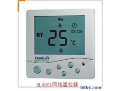 HL8001网络温控器