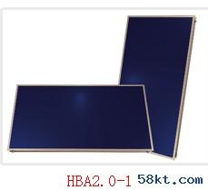 高效平板式太阳能集热器