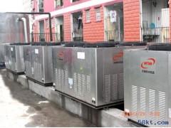 空气源热泵 中央热水系统