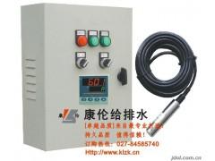水箱液位显示仪