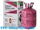 杜邦R410A环保制冷剂