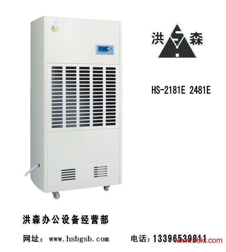 四川工业除湿机