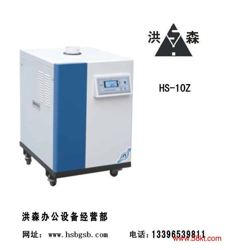 苏州超声波工业加湿器