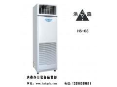 防静电湿膜加湿器