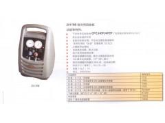 冷媒回收机25176B