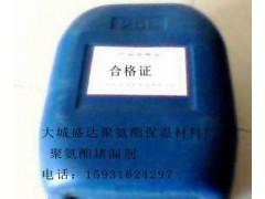 聚氨酯堵漏剂
