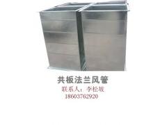 武汉风管保温