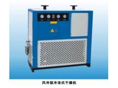 箱式风冷型冷冻干燥机