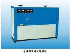 箱式水冷型冷冻干燥机