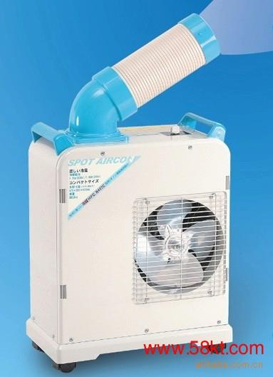 家用移动空调