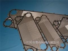 APV板式换热器密封垫圈