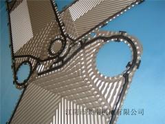 桑德克斯板式换热器胶垫 密封垫