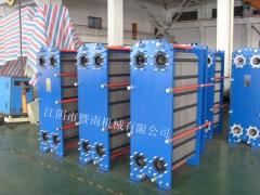 液压油专用板式换热器