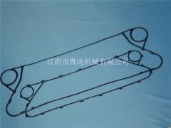 萨莫威孚板式换热器胶垫 密封垫