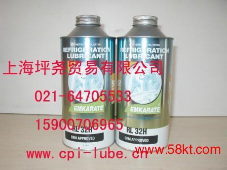 RL170H冰熊冷冻油