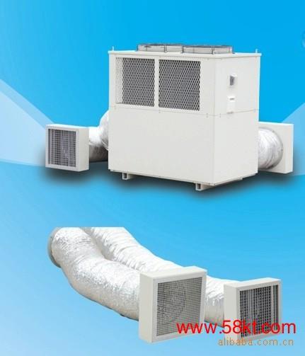 中央空调工业冷气机