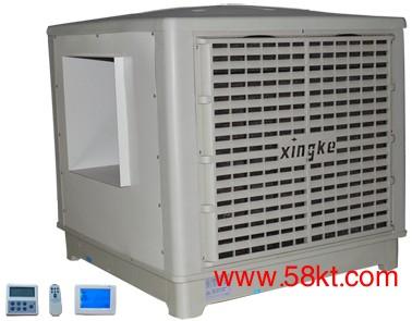 变频节能环保空调