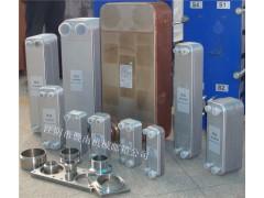 钎焊板换冷凝器