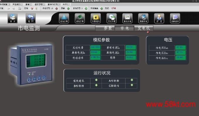 长沙机房动力环境监控系统