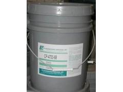烷基苯(AB)合成冷冻油