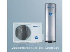 行峰家用空气能热水器OEM
