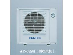 的克3P空气能商用热水机, 的克3P大面积侧出风空气能机组