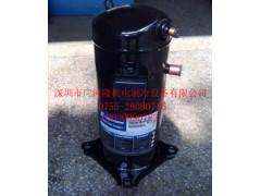 ZR94K谷轮制冷压缩机