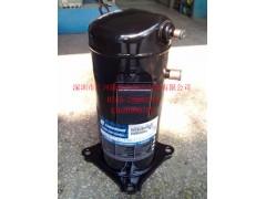 ZR47K谷轮制冷压缩机
