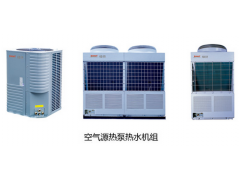 澳洲恒热热泵热水机组