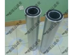 螺杆压缩机油精滤芯G4152