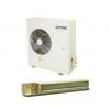 YSAC风冷式空气源热泵机组