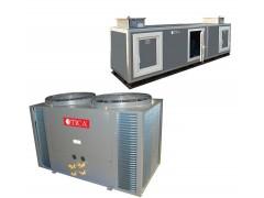 直膨组合式空气处理机组