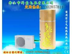 节能型热泵热水器