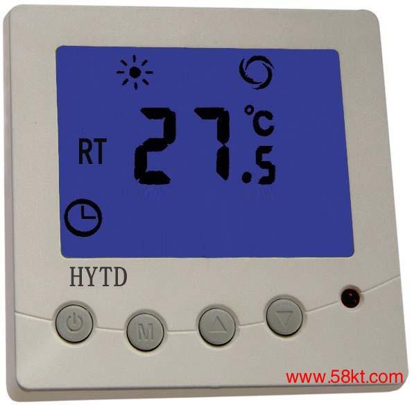 北京中央空调温控器