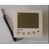 HY329SB水泵温控器