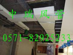 复合风管保温板