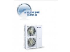 无锡格力智能变频中央空调