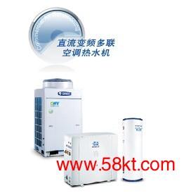 无锡格力中央空调热水机组