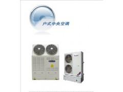 无锡格力中央空调户式水机