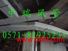 铝箔XPS挤塑板复合风管