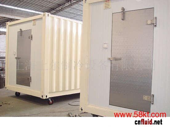 北京食品冷库