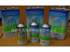 美国杜邦制冷剂R407C冷冻油