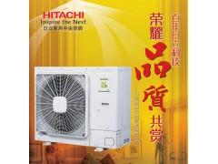 日立商用中央空调