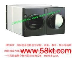 御风中央新风系统HR200V