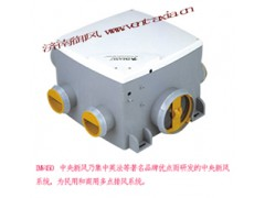 御风济南新风系统IMV450