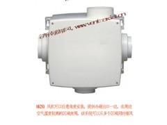 御风新风系统原装机型MV250
