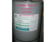 POE32冷冻油