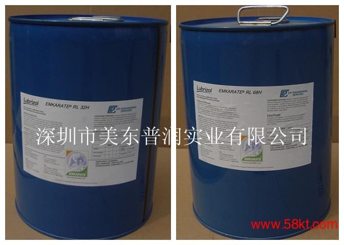 深圳合成环保R134a系统冷冻油